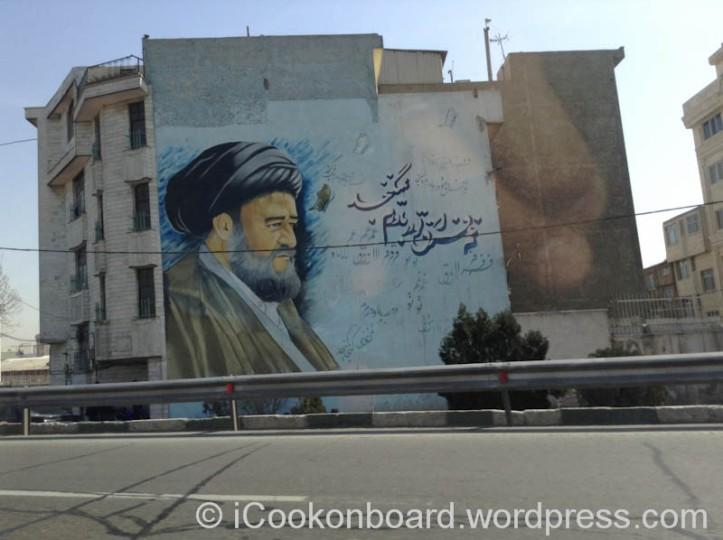 Inside Tehran, Iran.