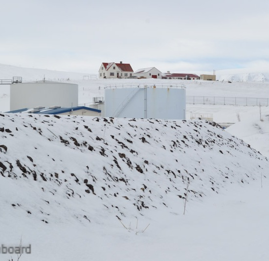 Life Onshore Akureyri